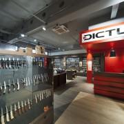 Freizeitmesser im Dictum Shop München